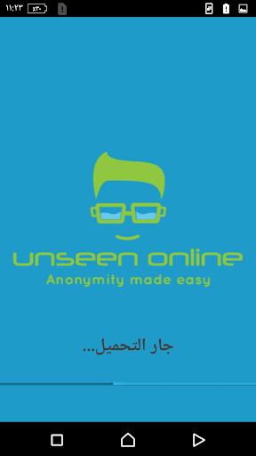 VPN مجاني - Unseen Online 1 تصوير الشاشة