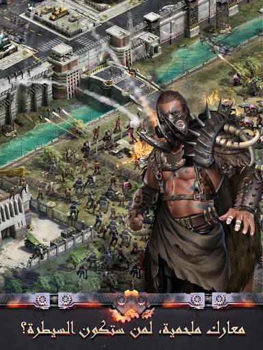 لاست امباير- War Z: لعبة استراتيجية مجانية 8 تصوير الشاشة