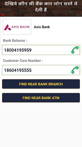 All Bank Balance Check - All Bank Balance Enquiry screenshot 3