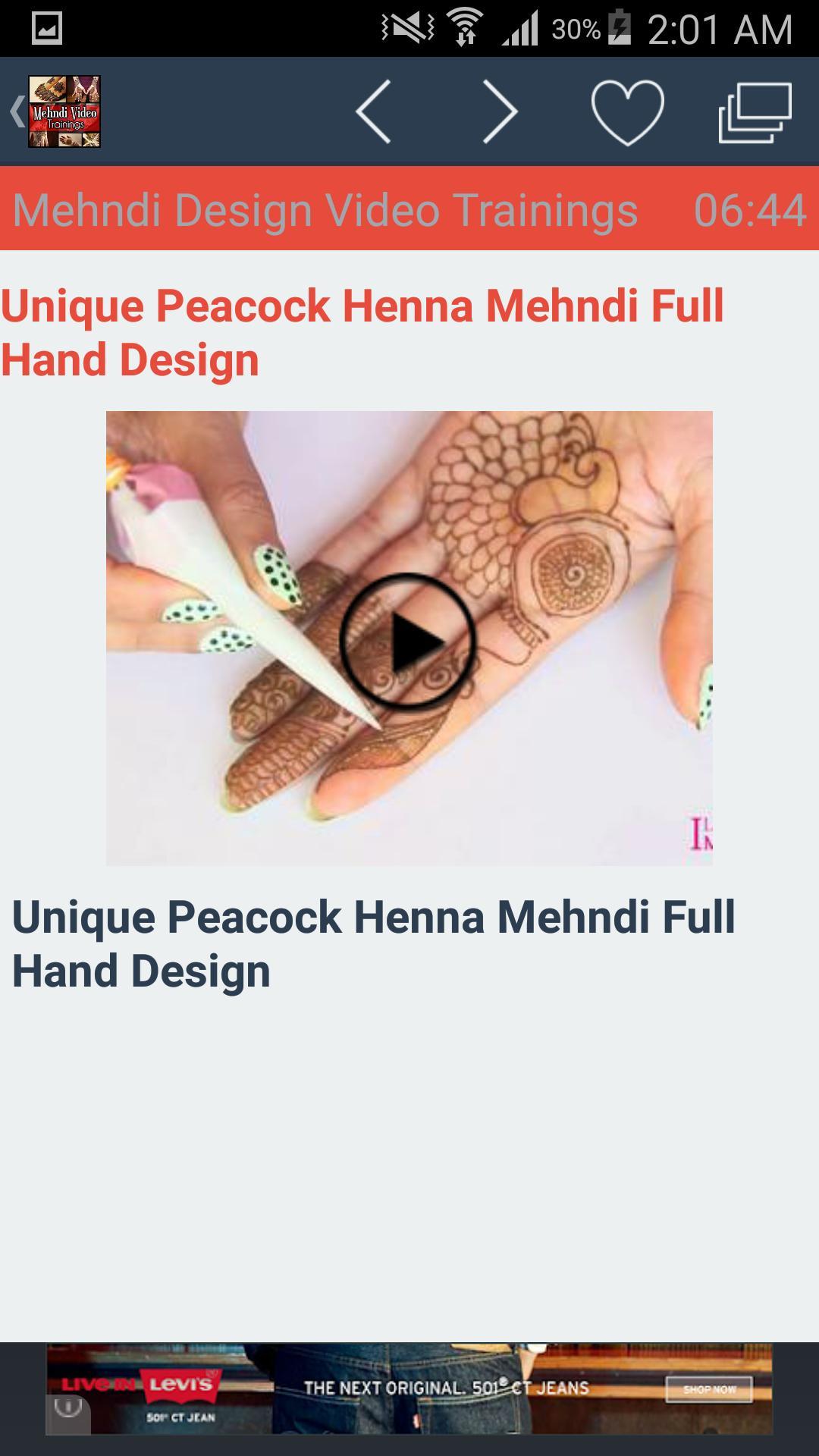 Mehndi Designs Video Trainings 3 تصوير الشاشة