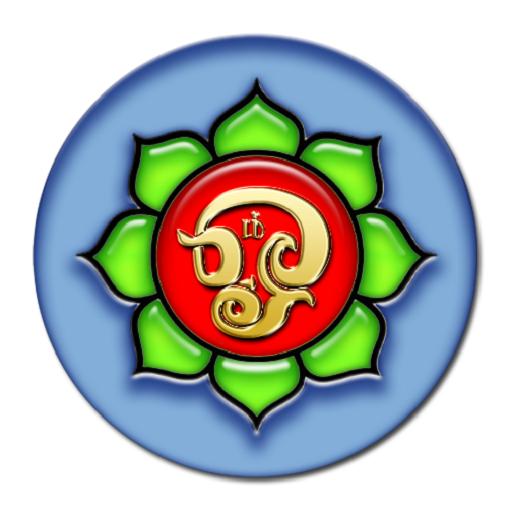 Theiveegam / தெய்வீகம் icon