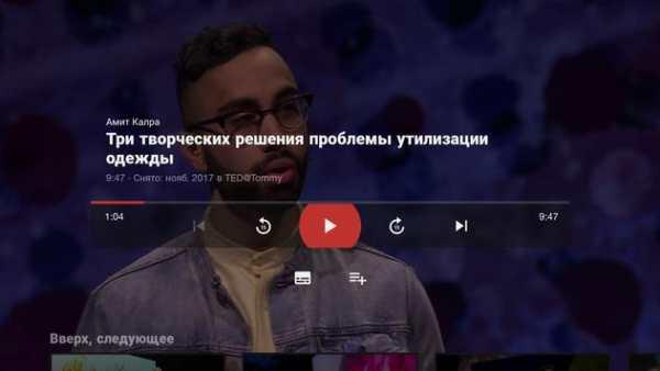 TED TV screenshot 5