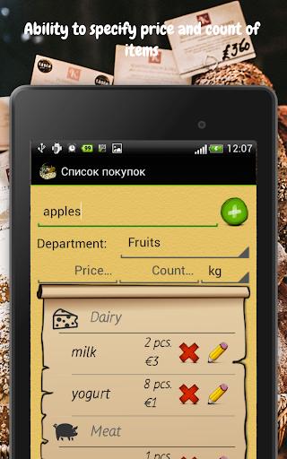 Shopping List screenshot 10
