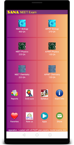 NEET Exam 2021 1 تصوير الشاشة