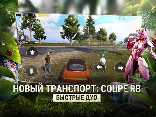 PUBG MOBILE: Переход скриншот 15