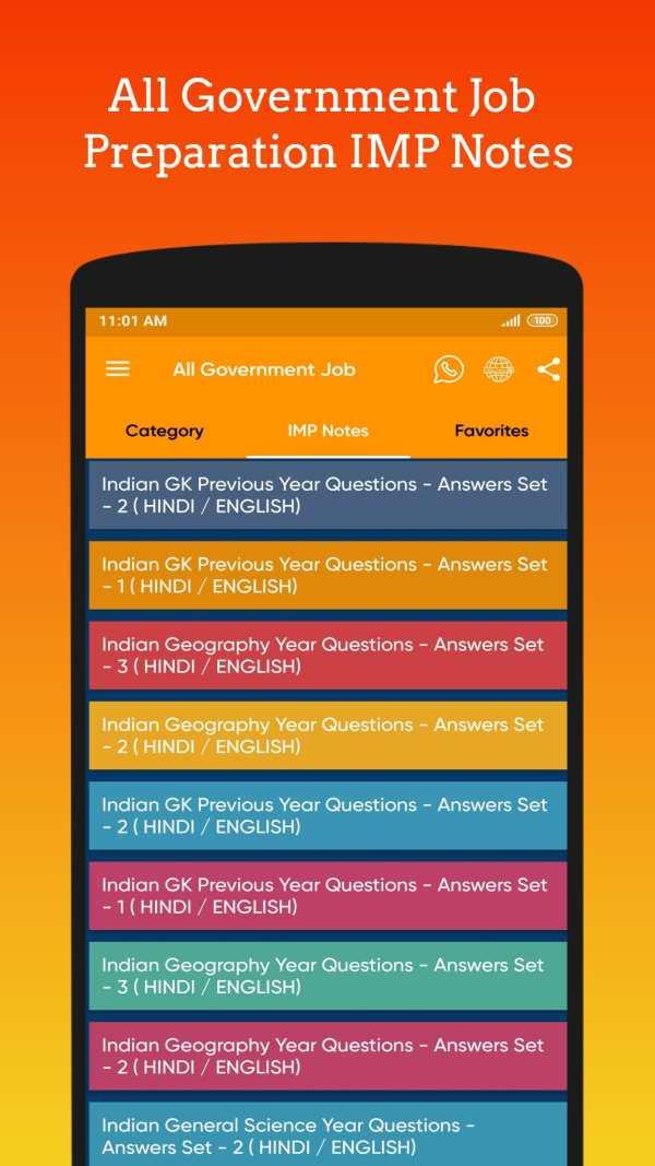 Government job - Govt Job alert (Sarkari Naukri) screenshot 5