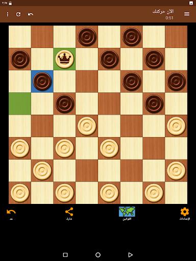 لعبة الدامة 12 تصوير الشاشة