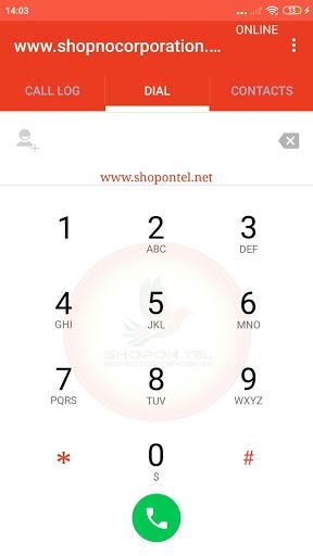 Shopon Tel screenshot 3