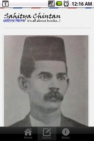 Marathi Book Chimukli Esapniti screenshot 1