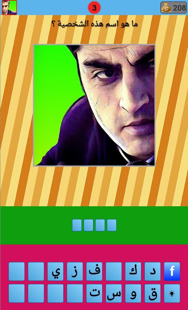 وصلة وادي الذئاب 3 تصوير الشاشة