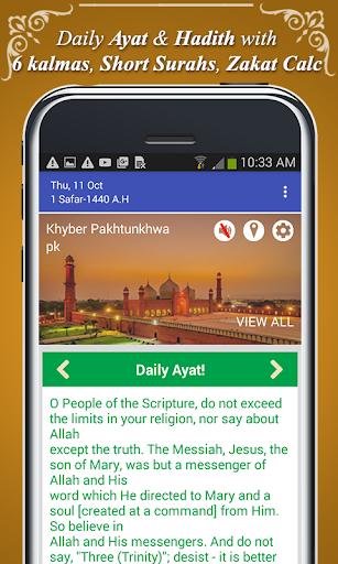 Qibla Direction Finder & Prayer Time Alarm screenshot 8