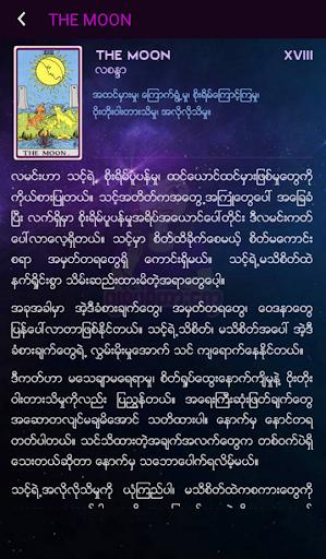Gypsy Tarot Myanmar screenshot 5