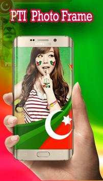 Pakistan Tehrik Insaf Photo Frame screenshot 5