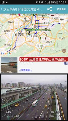 台鐵高鐵火車時刻表 скриншот 19