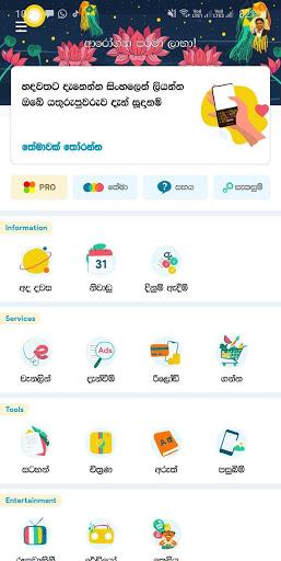 Helakuru - One Country. One App. 🇱🇰 1 تصوير الشاشة