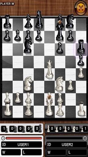 The King of Chess screenshot 3
