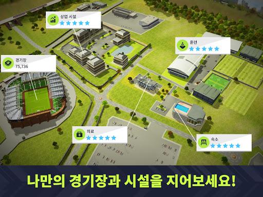 Dream League Soccer 2021 screenshot 21