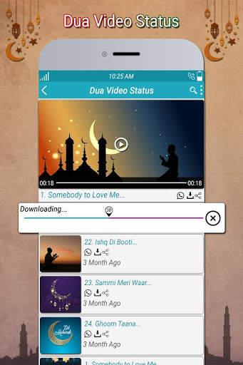 Dua Video Status screenshot 4
