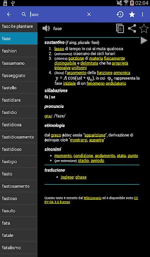 Italian Dictionary - Offline 9 تصوير الشاشة