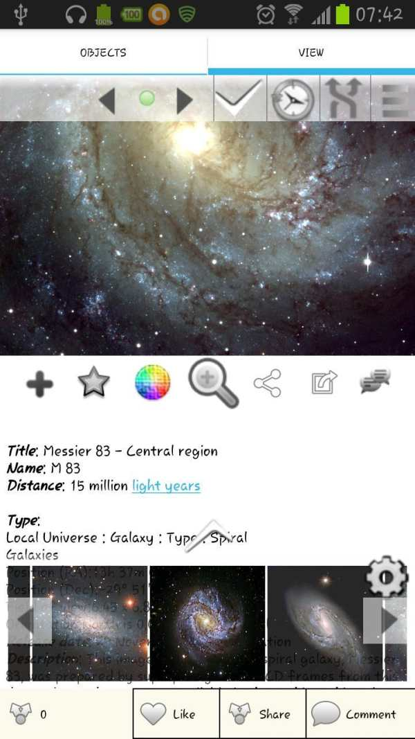 ErgoSky - Astronomy Pictures Gallery, Space images screenshot 3