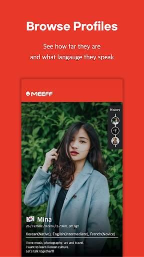 MEEFF - Make Global Friends screenshot 4