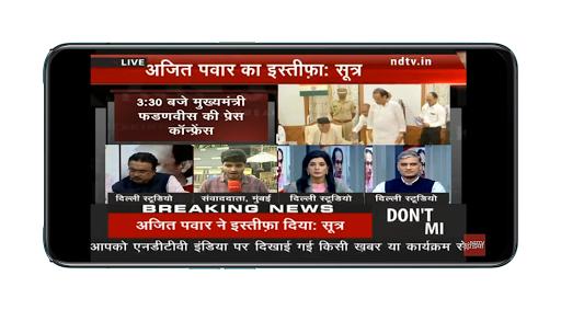 Hindi News Live TV | Live News Hindi Channel screenshot 5