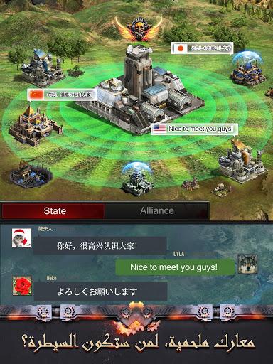 لاست امباير- War Z: لعبة استراتيجية مجانية 10 تصوير الشاشة