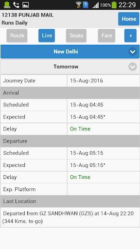 eRail.in Railways Train Time Table, Seats, Fare screenshot 3