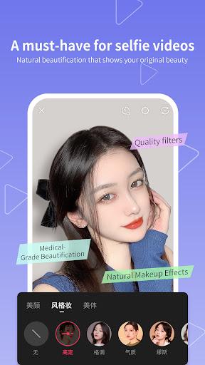 Meipai-Great videos for girls screenshot 5