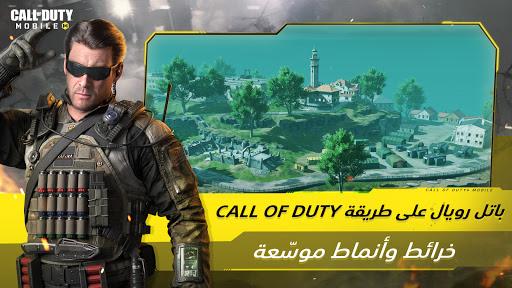 Call of Duty®: Mobile 6 تصوير الشاشة