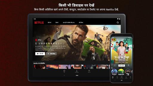 Netflix स्क्रीनशॉट 14