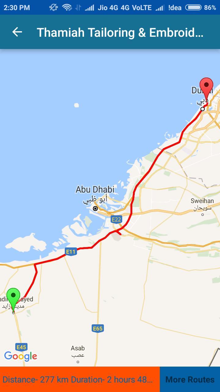 Dubai Commercial Directory 7 تصوير الشاشة