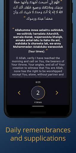 Salaat First (Prayer Times) скриншот 6