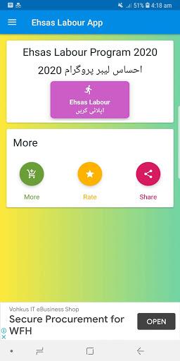Ehsaas Program | Ehsaas Labour Program Guide 2021 screenshot 1