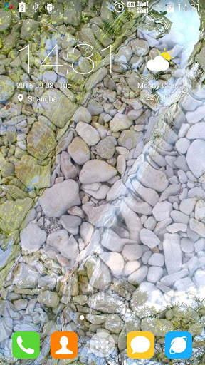 Water Garden Live Wallpaper screenshot 4