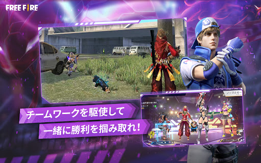 Garena Free Fire: コブラ計画 screenshot 4