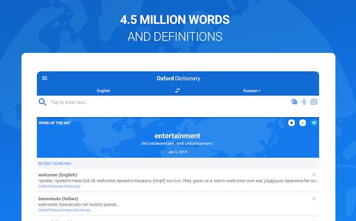 Оxford Dictionary with Translator 9 تصوير الشاشة