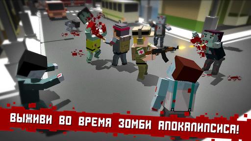 CUBE Z (Pixel Zombies) скриншот 1
