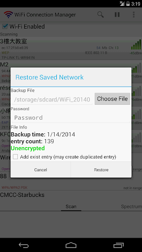 WiFi Connection Manager screenshot 8