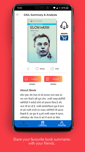 FREE Hindi AudioBook Story Summaries MADE IN INDIA screenshot 2