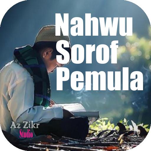 ikon Nahwu Sorof dan Bahasa Arab