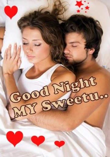 Good Night Kiss Images 7 تصوير الشاشة
