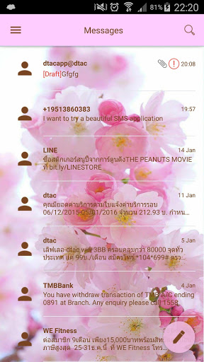 SMS Messages Love Cherry Theme screenshot 3