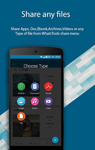 WhatsTools: Share File Via IM screenshot 2