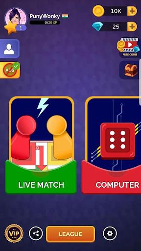 Ludo SuperStar screenshot 7