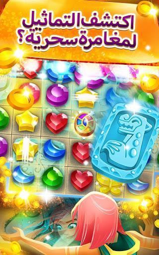 Genies & Gems- جن وجواهر 3 تصوير الشاشة
