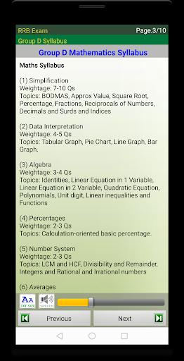 RRB NTPC Railways Exam 23 تصوير الشاشة