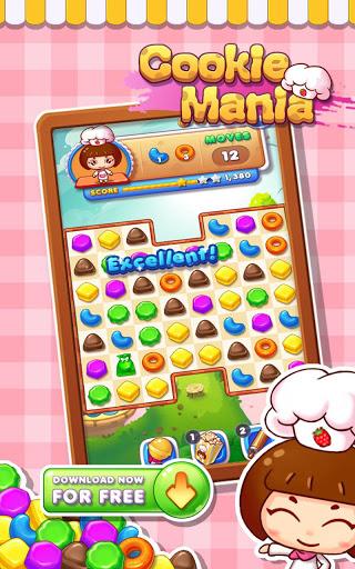 Cookie Mania - Match-3 Sweet Game 6 تصوير الشاشة