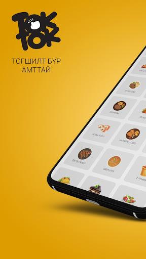 TokTok screenshot 1