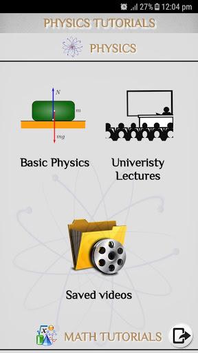 Physics - Tutorials - Lectures screenshot 1